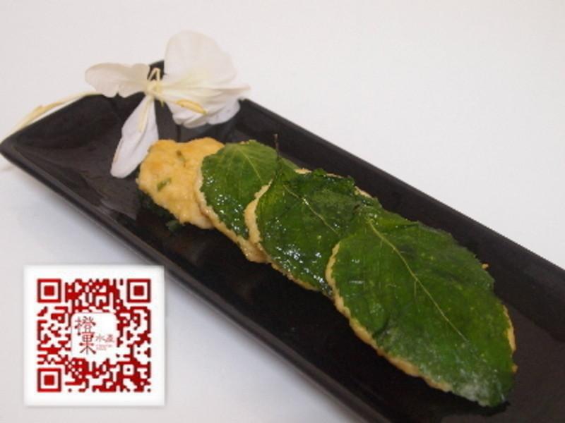 香煎紫蘇虱目魚餅