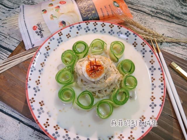 豆漿柴魚冷麵線~『一起吃有機燕麥麵線』