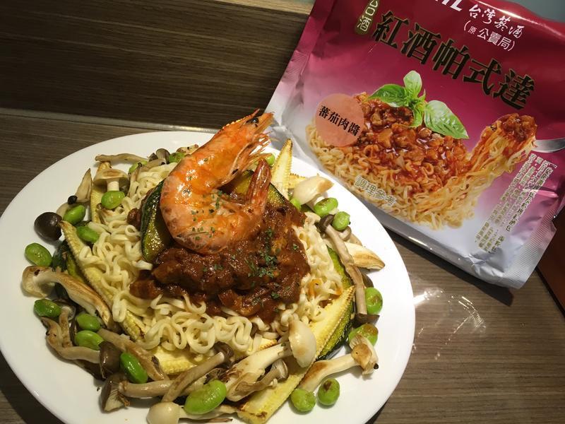 鮮蝦時蔬溫沙拉【紅酒帕式達】