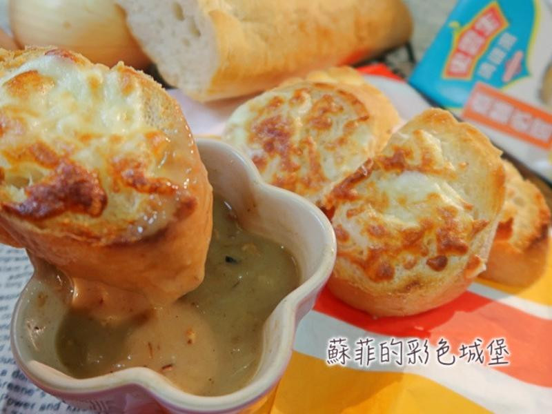 『法式洋蔥湯』~增強抵抗力,史雲生清雞湯