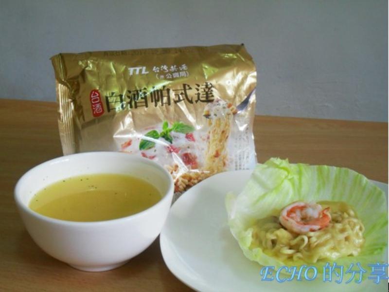白酒帕式達蝦烤美生菜(白酒帕式達)