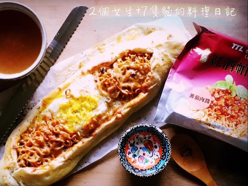 蕃茄肉醬乳酪蛋匹嗲【紅酒帕式達】