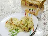 香草燉牛肉佐白醬附義大利麵【白酒帕式達】