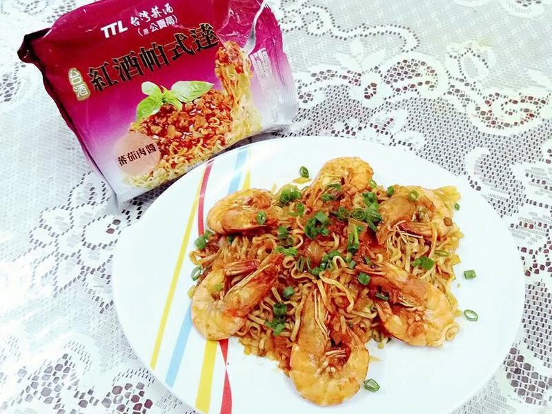 茄汁乾燒鮮蝦義大利麵【紅酒帕式達】