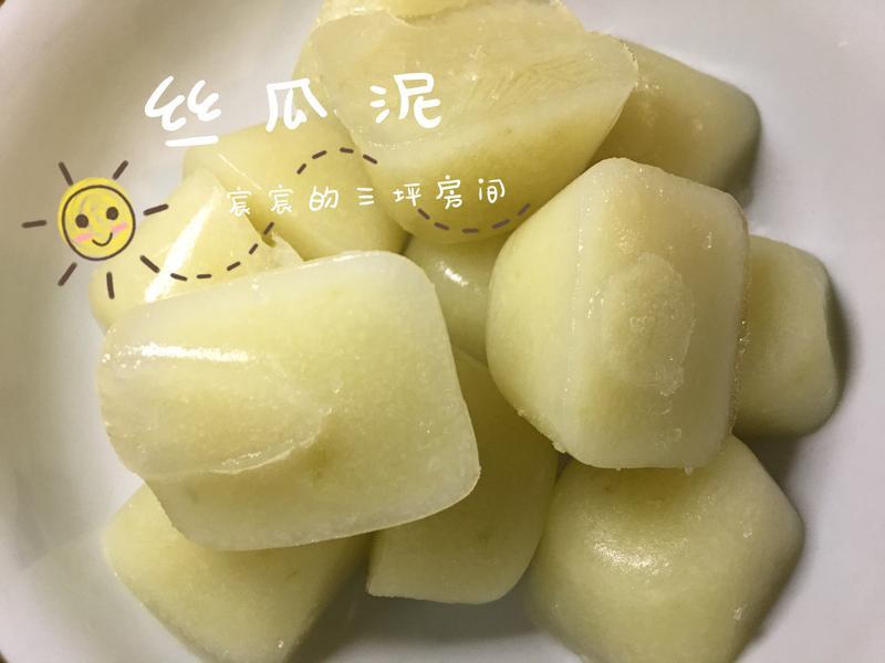 🍼寶寶副食品-絲瓜泥│7m+
