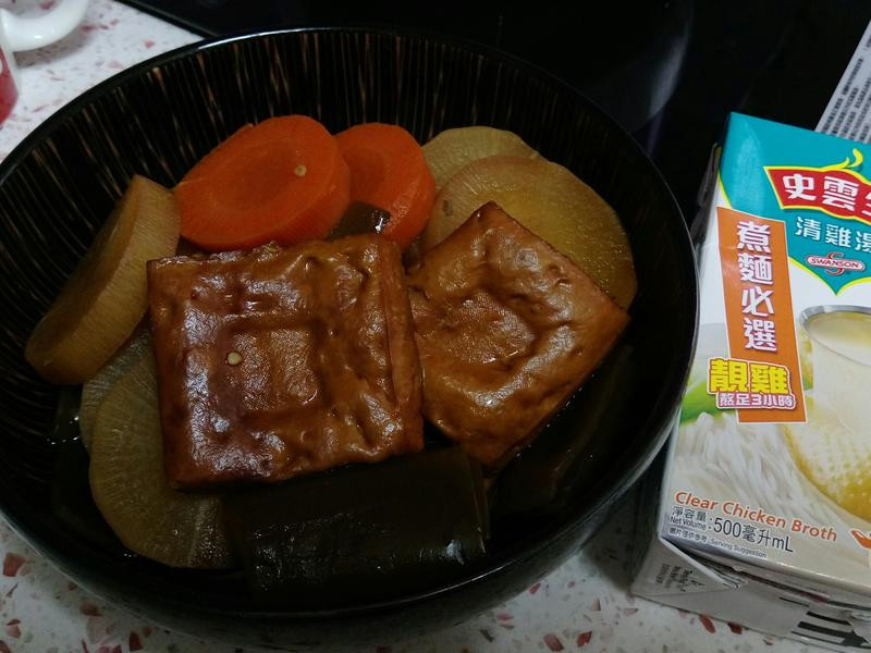 紅燒綜合滷味,入味,簡易【史雲生清雞湯】
