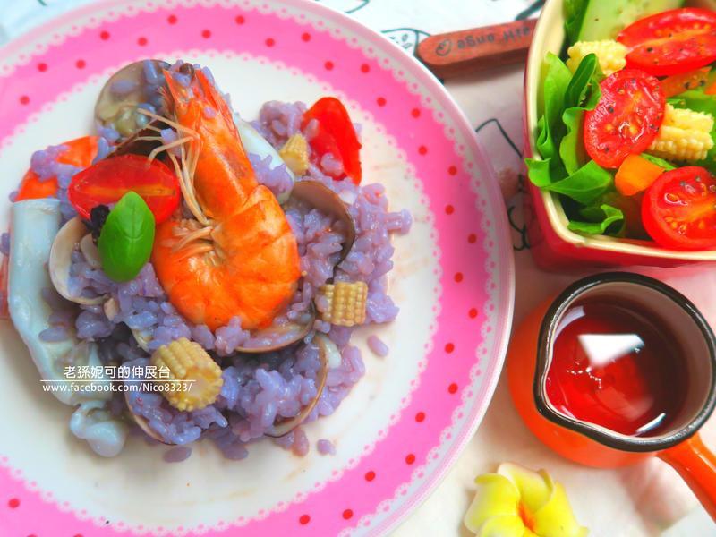 藍色海洋燉飯(蝶豆花)&季節沙拉
