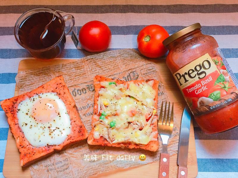 美味土司披薩【Prego 義大利麵醬】