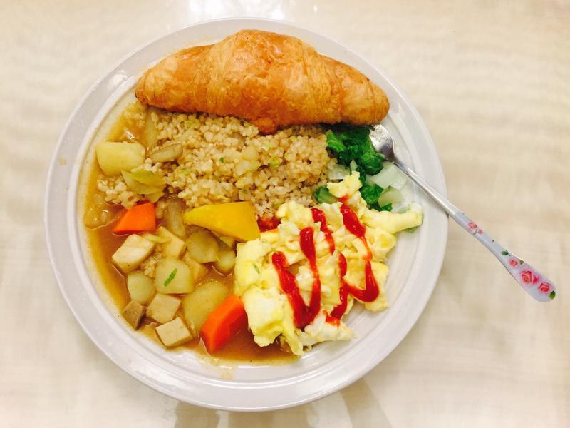 蔬食-糙米薑黃咖哩