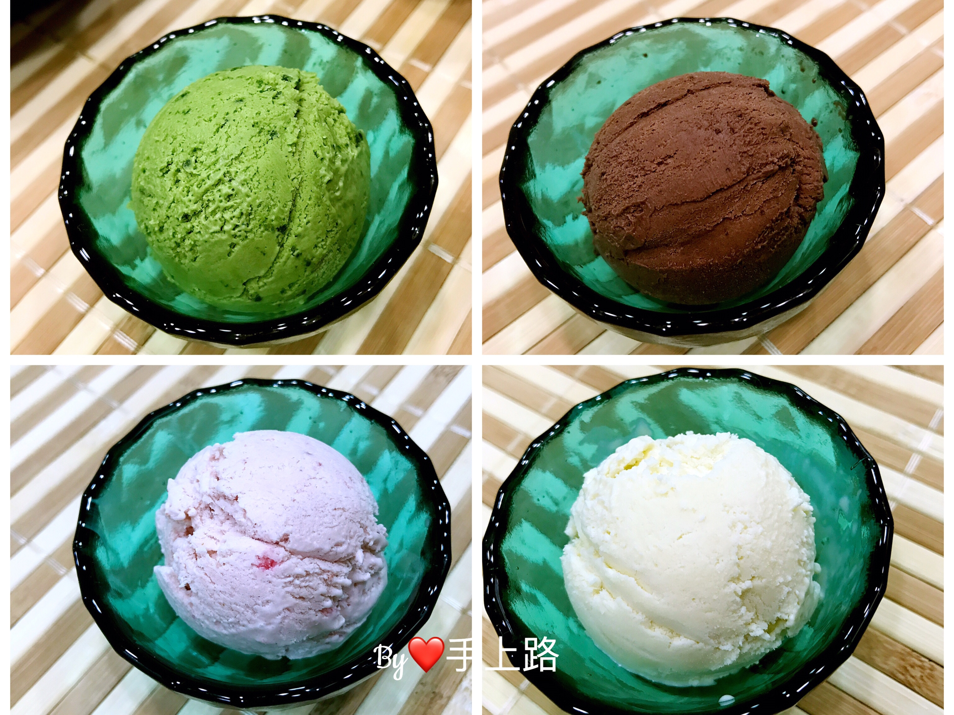 抹茶、可可、草莓、香草冰淇淋免機器免蛋黃