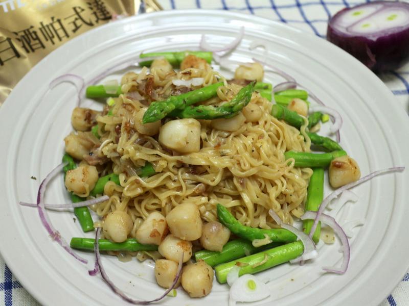 干貝蘆筍白醬麵  【白酒帕式達】