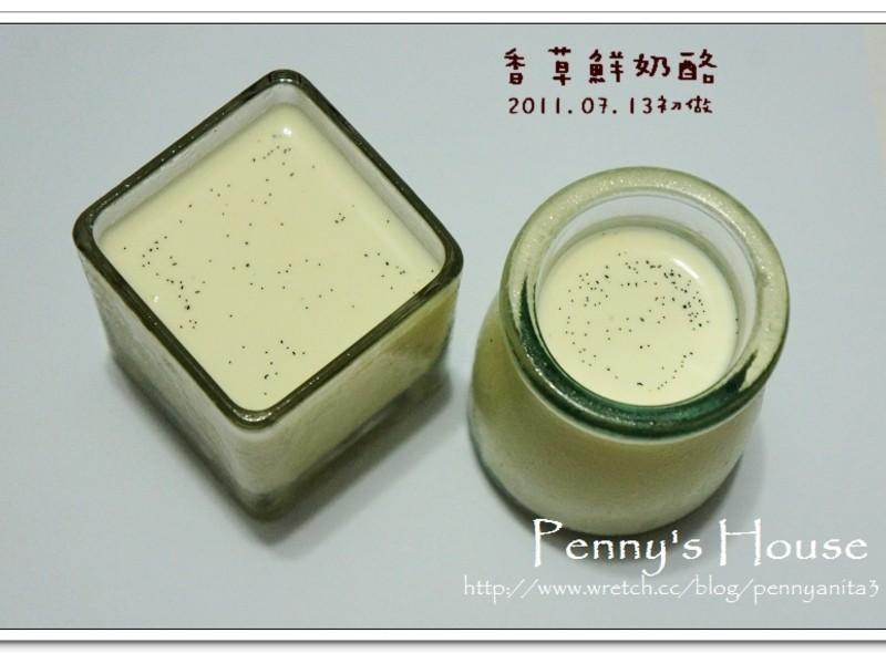 【Penny's House】香草鮮奶酪