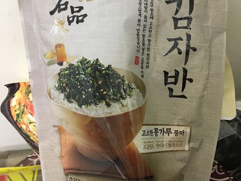 蒜頭雞湯香菇粥