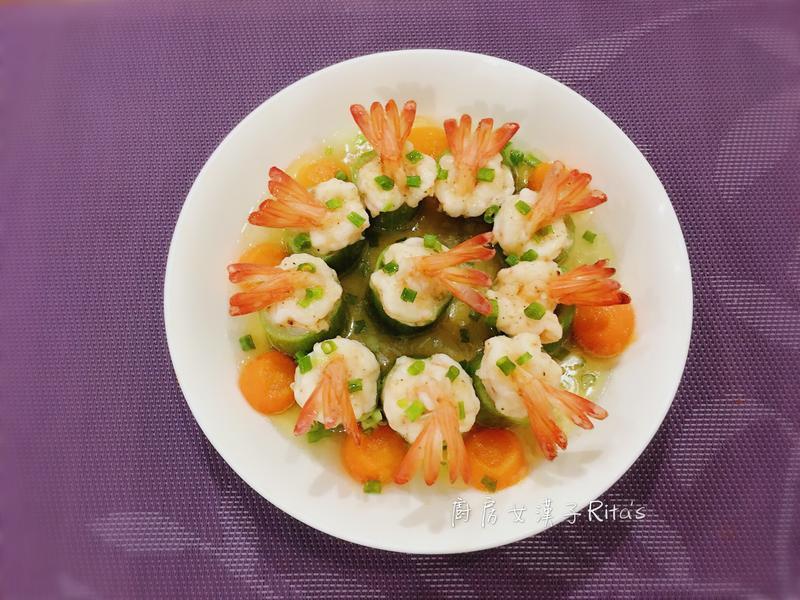 鮮蝦蒸絲瓜