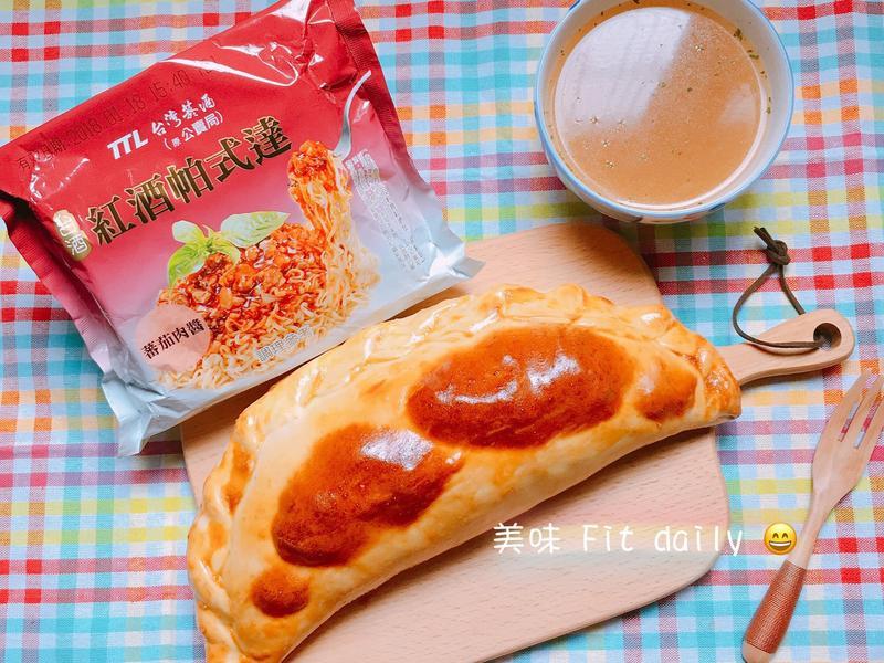 美味半月餃披薩😋【紅酒帕式達】