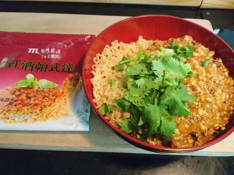 皮蛋豆腐香拌麵【紅酒帕式達】