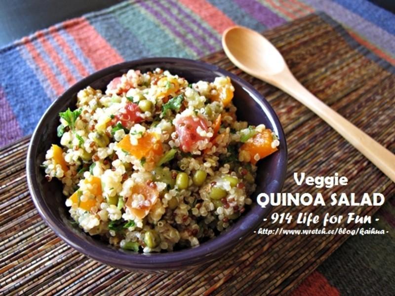 夏日輕食。藜麥蔬食沙拉 VEGGIE QUINOA SALAD