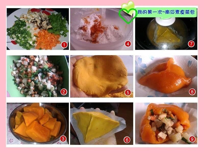 我♥南瓜料理-南瓜菜包