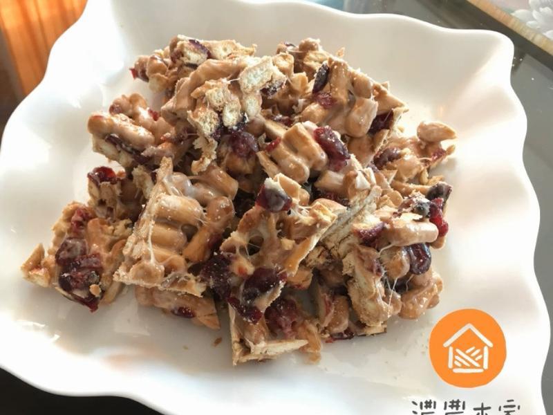 《蔓越莓雪Q餅》5步驟做出好吃的雪Q餅