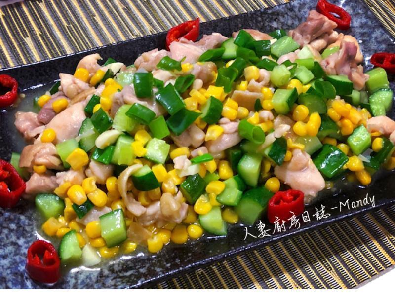雞丁炒玉米小黃瓜【不一樣家常菜】