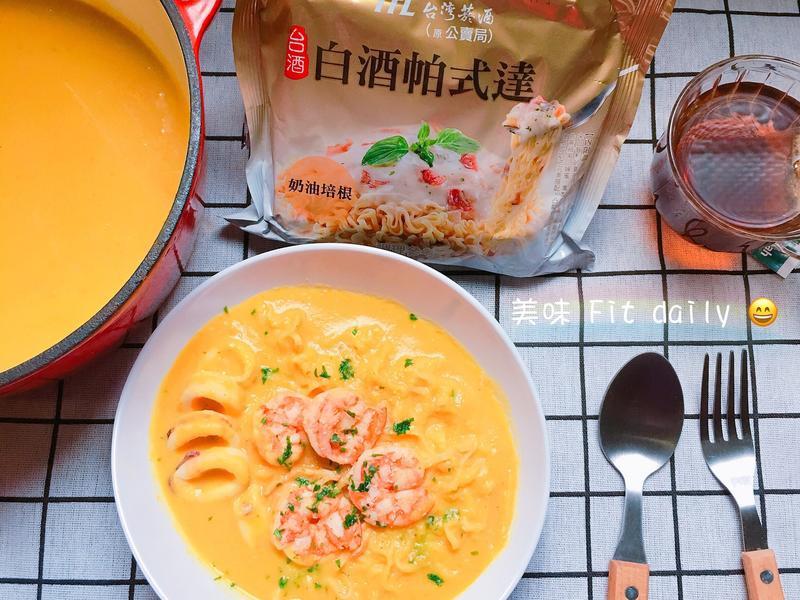 香甜海鮮南瓜濃湯麵😋【白酒帕式達】