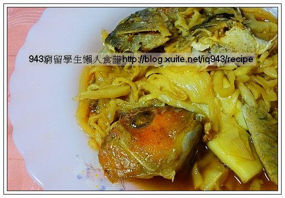 酸筍炒魚頭-剩餘食材變身節約料理