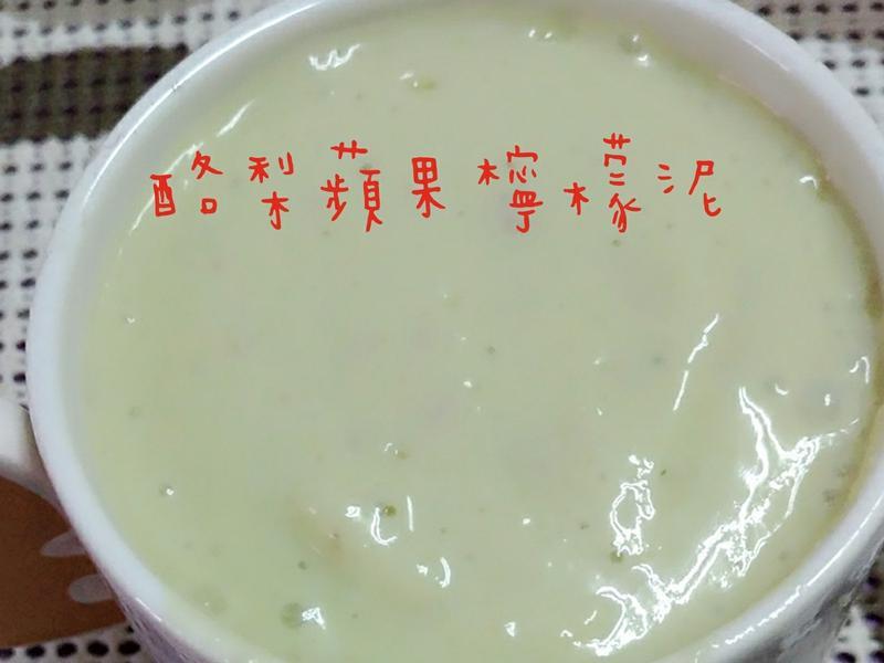 酪梨蘋果檸檬豆漿泥