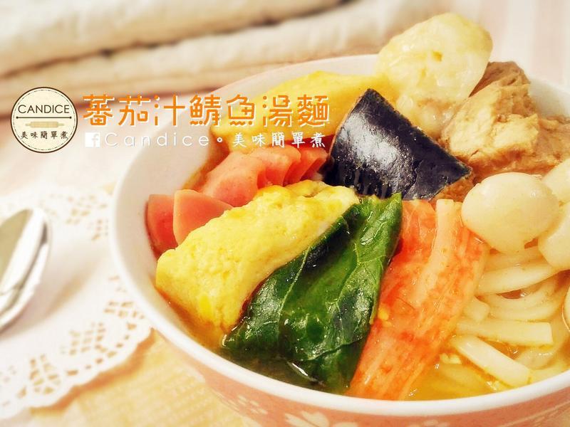 【古早味】蕃茄汁鯖魚湯麵