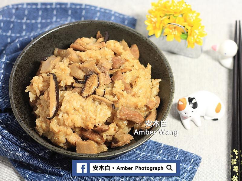 芋頭香菇油飯