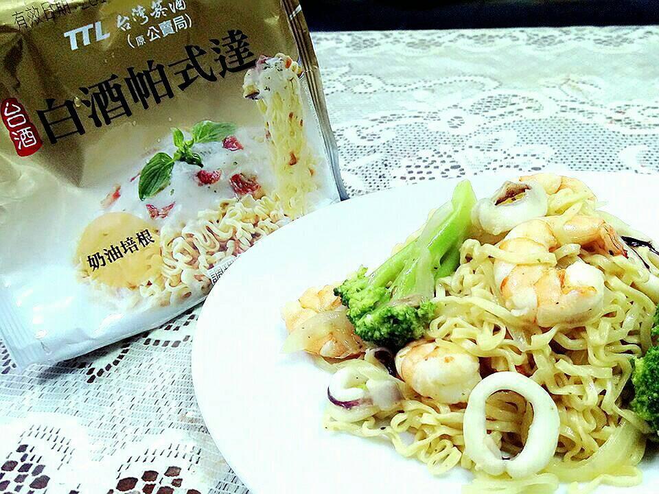 白醬海鮮義大利麵【白酒帕式達】