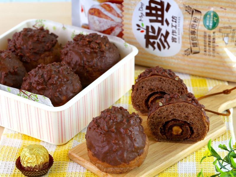 金莎巧克力麵包【麥典麵包專用粉】