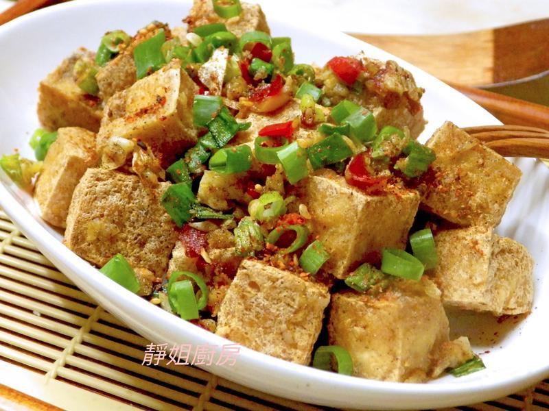 酥炸椒鹽板豆腐