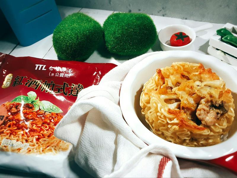 起司嫩雞焗麵杯【紅酒帕式達】