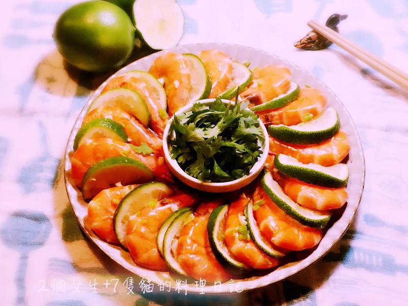 🍋泰式檸檬蒸蝦🦐【5分鐘上菜】