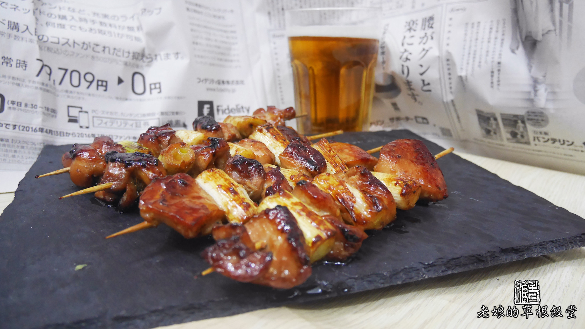 【影片教學】日式醬燒大蔥雞肉串
