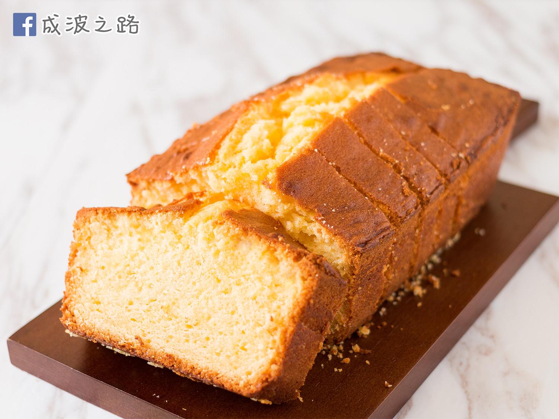 【影片】烘焙入門 - 奶油磅蛋糕