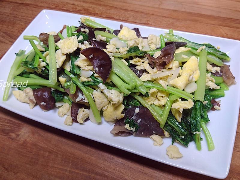 小松菜炒木耳雞蛋