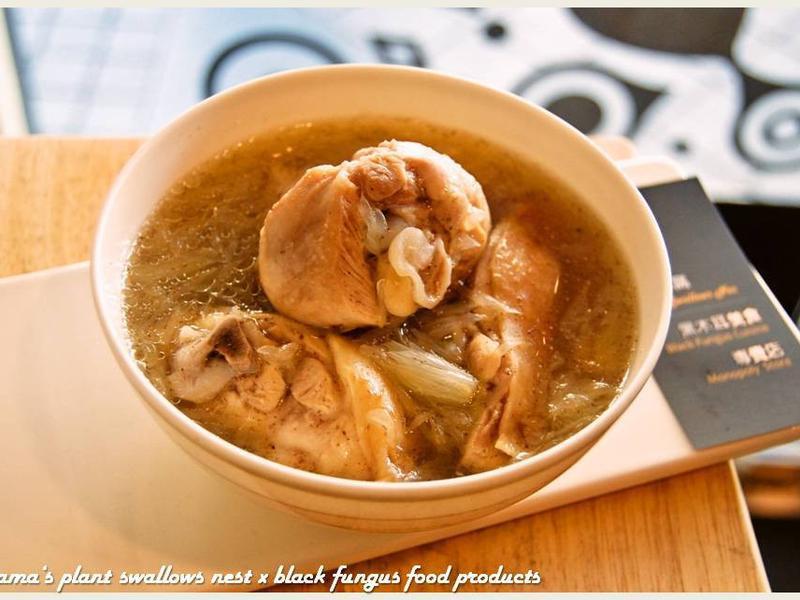 黑木耳柚子燉雞湯.柯媽媽の植物燕窩