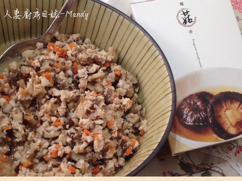 香菇肉燥升級版