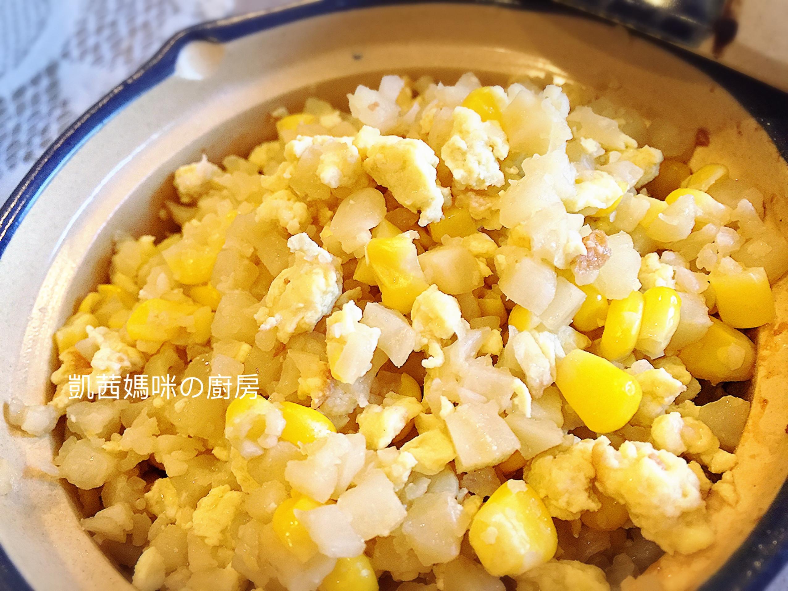 偽玉米蛋炒飯🎶