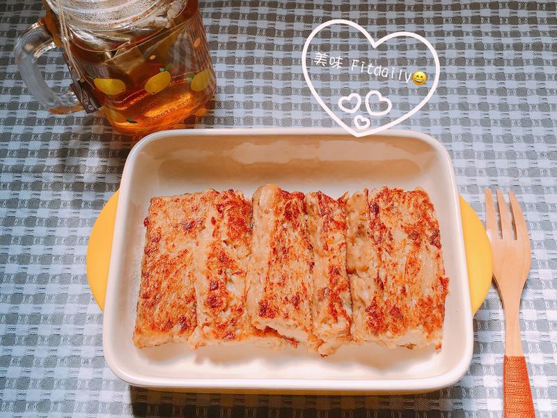 古早味菜頭粿(蘿蔔糕)😋附重點實做影片