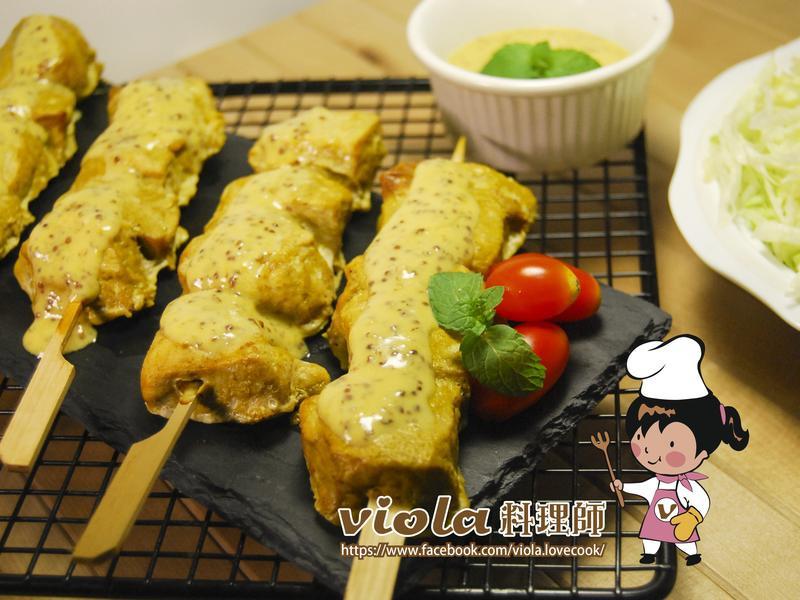 咖哩烤雞串佐優格蜂蜜芥末醬