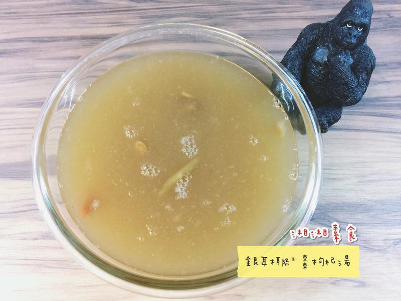 椰紅棗銀耳枸杞湯/素食