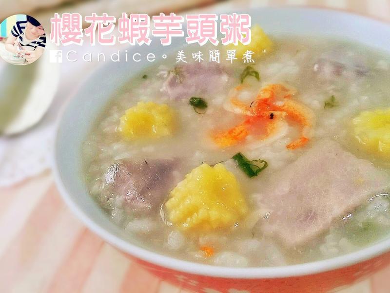 【櫻花蝦芋頭粥】