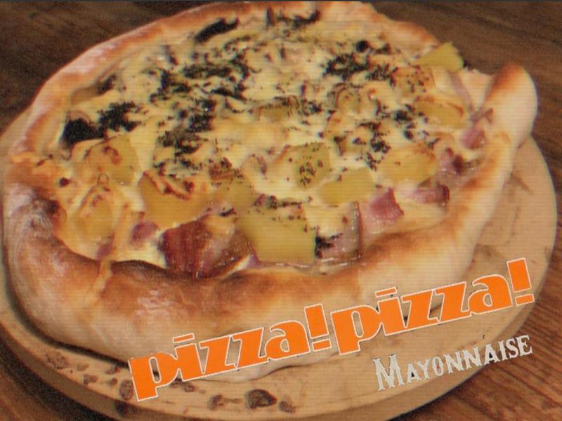美式鬆厚Q披薩餅皮&日式美乃滋口味