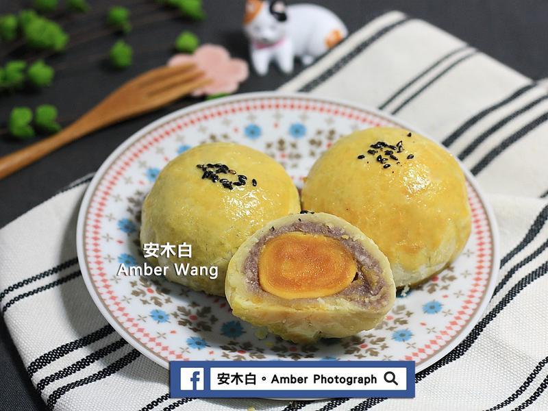 蛋黃酥(芋泥鹹蛋黃餡)