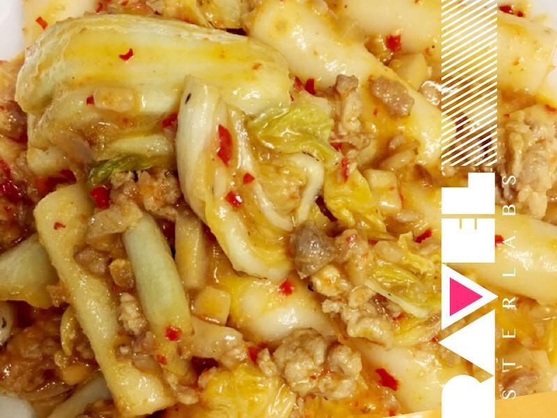 黃金泡菜炒年糕