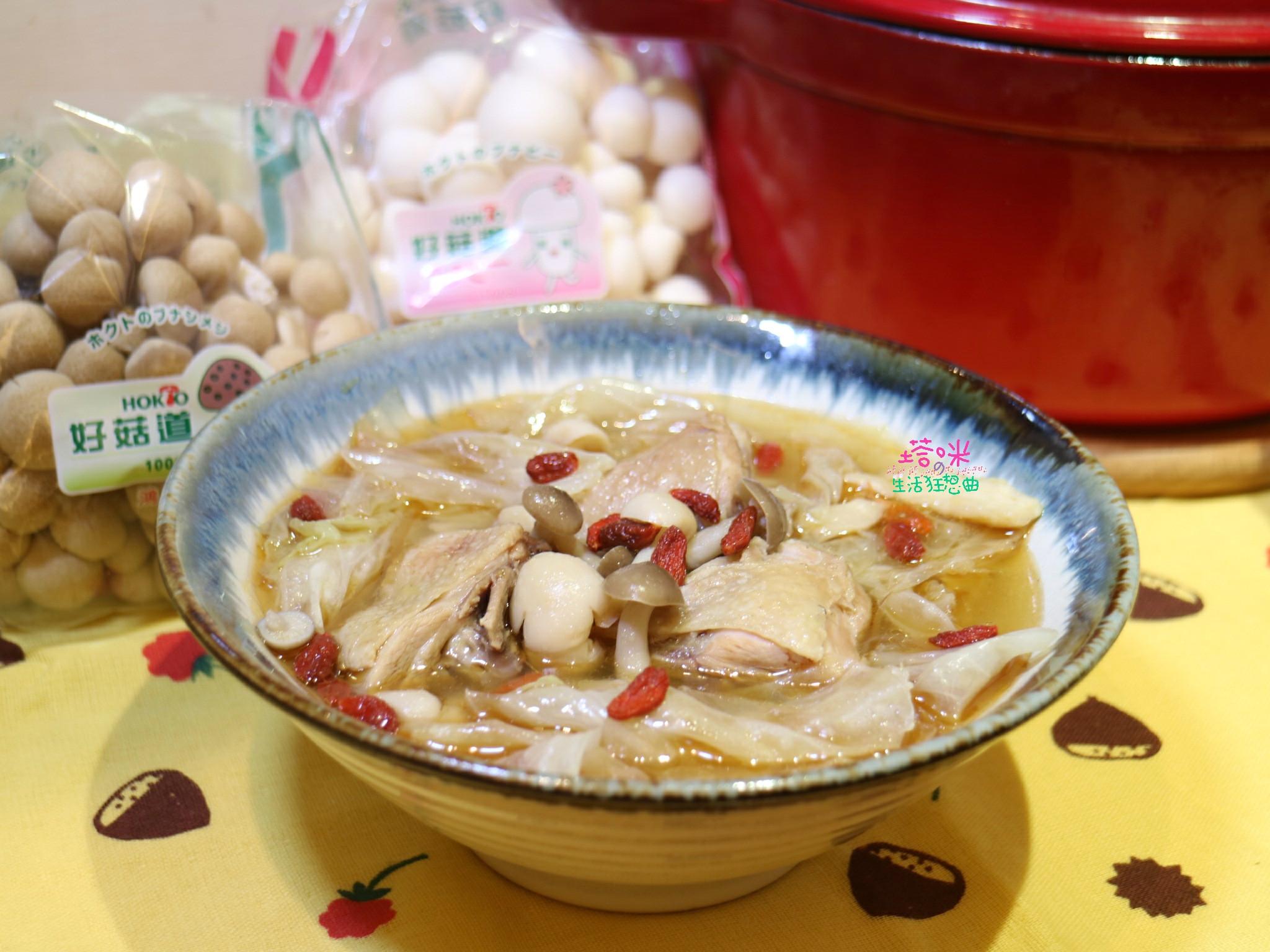 麻油菇菇雞湯【好菇道好食光】