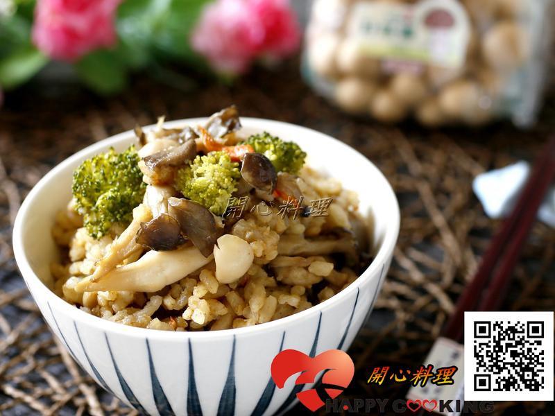 電鍋~咖哩菇燜飯『好菇道好食光』可素食