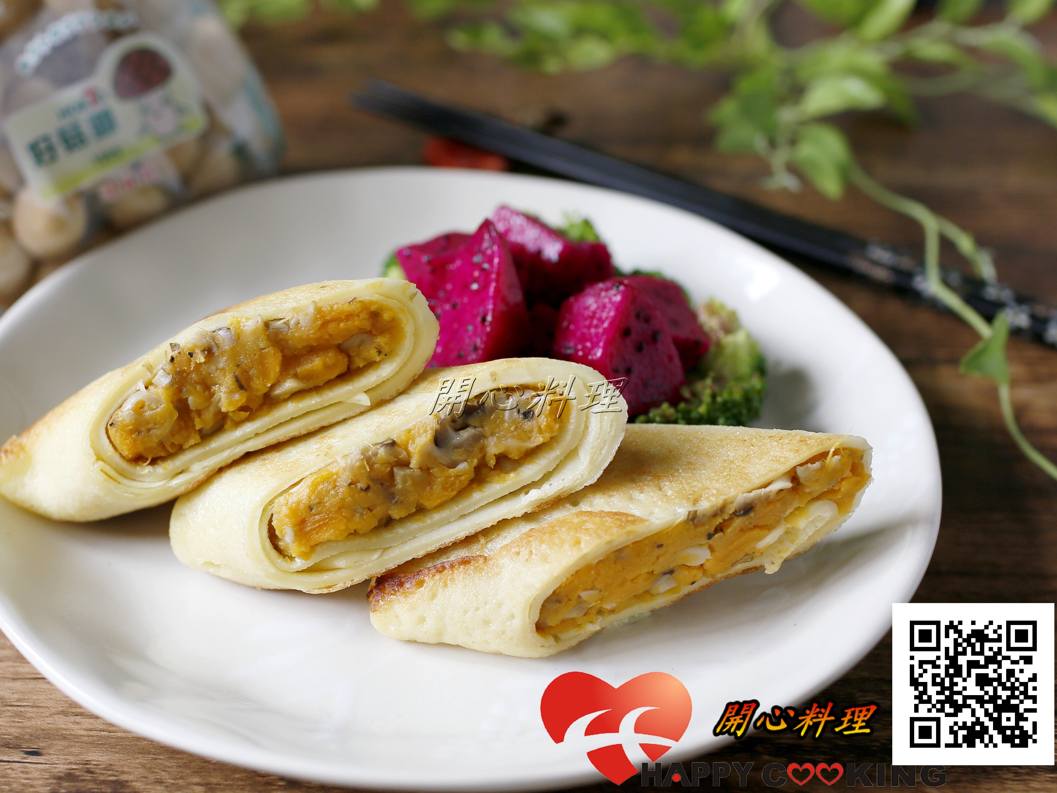 雙菇地瓜餅『好菇道好食光』
